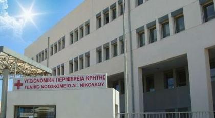 Νοσοκομείο…χωρίς γιατρούς