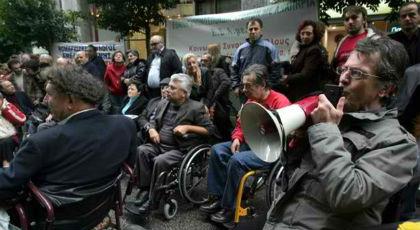 Η αναπηρία του Κράτους