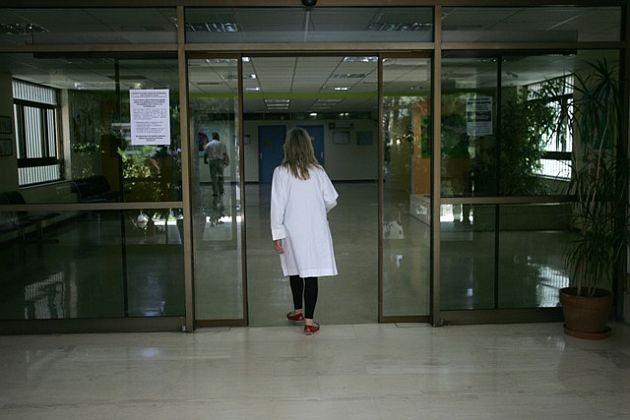 Αποκαλύφθηκε απάτη μαμούθ σε βάρος 100 νοσοκομείων