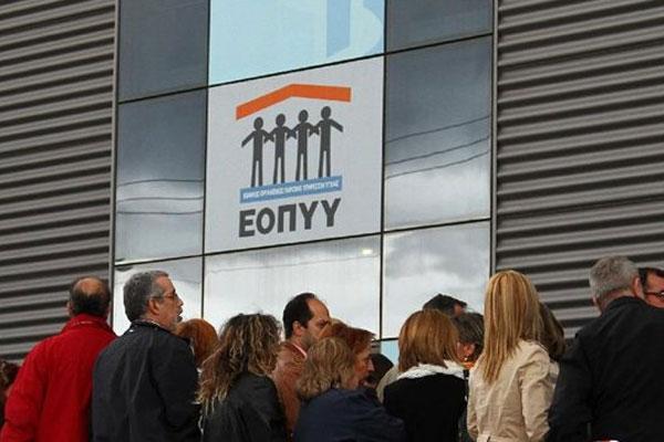 Οφειλές άνω των 650 εκατ. ευρώ από τα νοσοκομεία για ιατρικό υλικό!