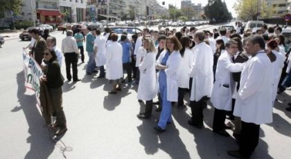 Στην ανεργία και οι γιατροί!
