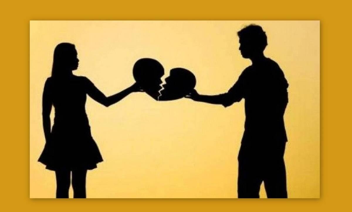 Θες να χωρίσεις; – Οι 4 τρόποι που πρέπει να αποφύγεις