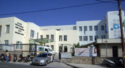 Όλοι οι ασθενείς των Κυκλάδων…καταλήγουν στη Σύρο