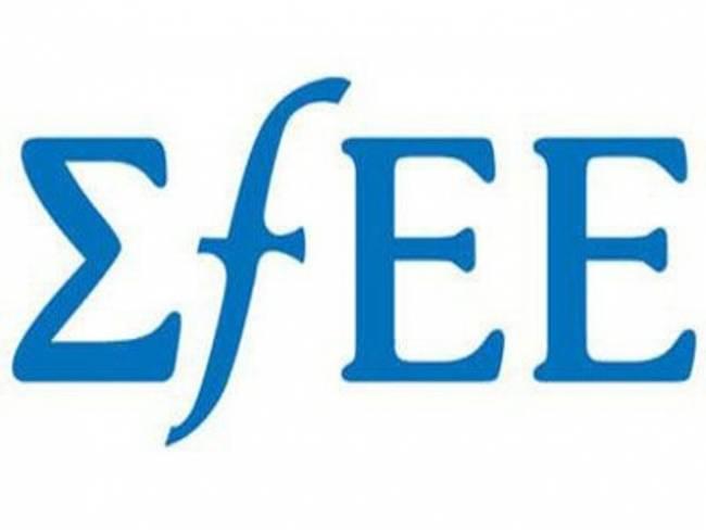 ΣΦΕΕ: Να δωθούν εγγυήσεις για βιώσιμη φαρμακευτική περίθαλψη