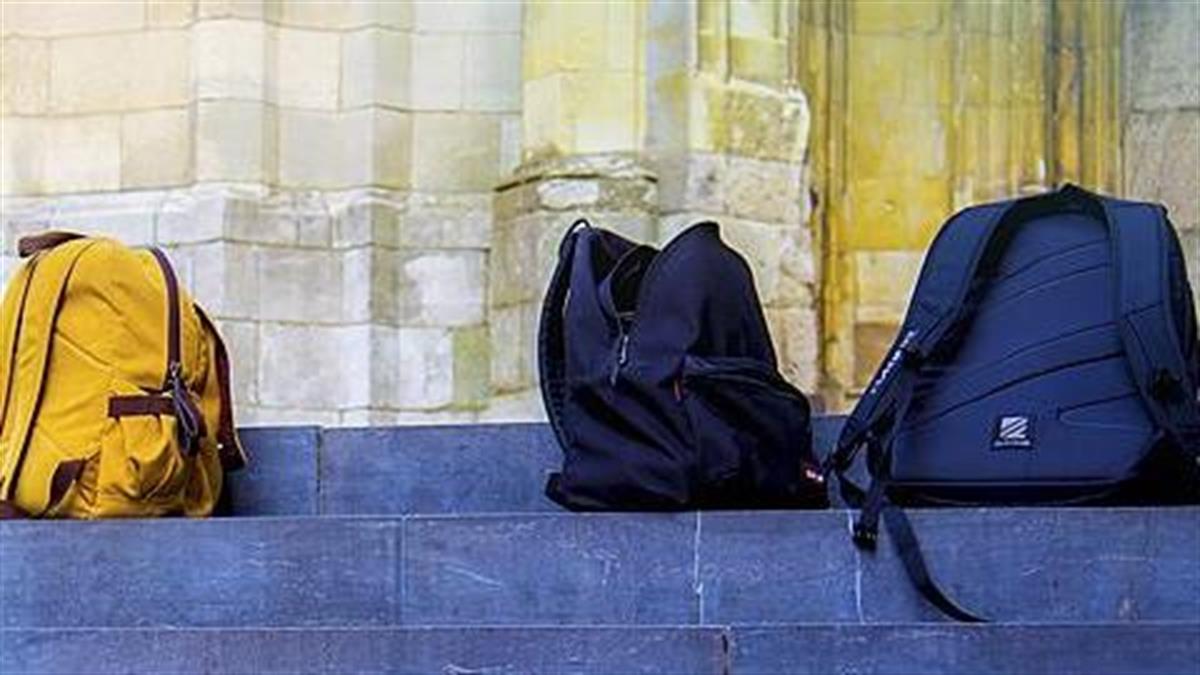 Πόσο πρέπει να ζυγίζει η σχολική τσάντα για την σπονδυλική στήλη του παιδιού; – Τι προκαλεί το υπερβολικό βάρος;