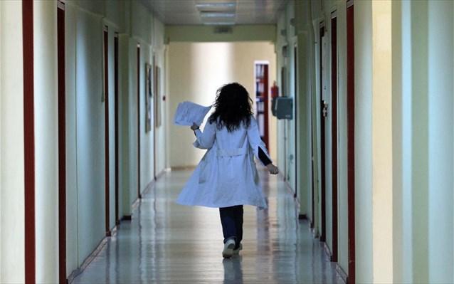 "Handelsblatt: ""Η κρίση πλήττει την υγεία των Ελλήνων"""