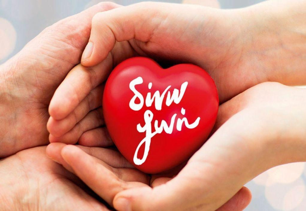 Δώσε αίμα: Οι  ελλείψεις σε αίμα λαμβάνουν τραγικές διαστάσεις