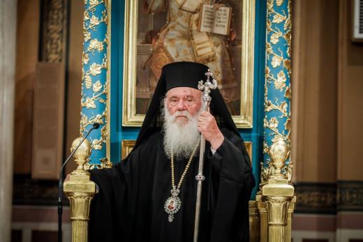Θετικός στον κορωνοϊό και ο Αρχιεπίσκοπος Ιερώνυμος – Νοσηλεύεται με ήπια συμπτώματα