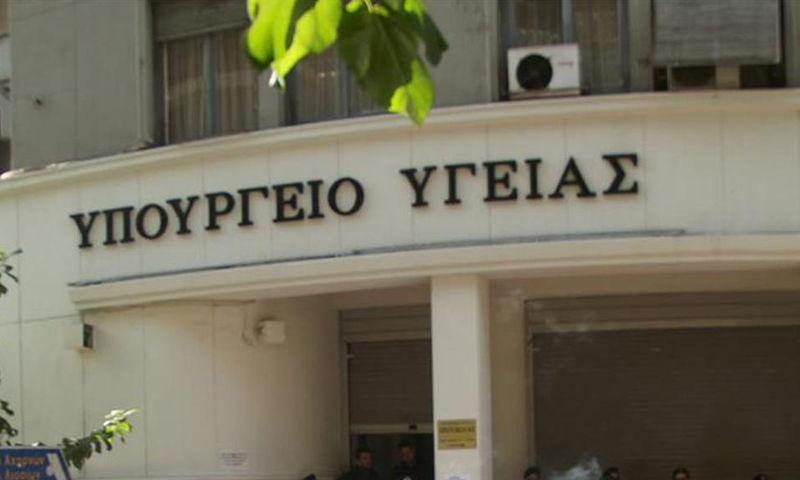 Υπουργείο Υγείας: Πως οδηγήθηκε στην επίταξη ιδιωτικών κλινικών στην Θεσσαλονίκη