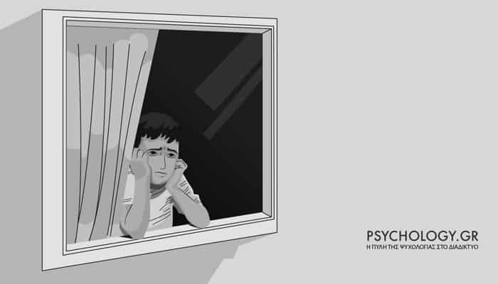 Χειριστικοί άνθρωποι που γίνονται τοξικοί γονείς: Πώς αντιμετωπίζεται η τοξικότητα των γονέων;