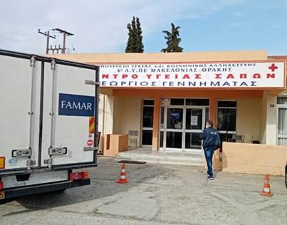 Η Famar αναλαμβάνει τη διανομή εμβολίων για Covid-19 στα πιο απομακρυσμένα κέντρα εμβολιασμού στην Ελλάδα