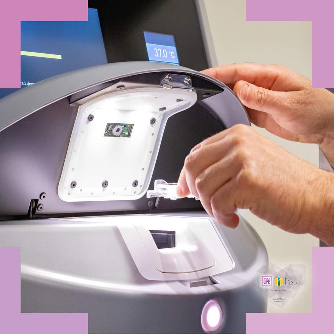 Εμβρυολογικό εργαστήριο έχει την δυνατότητα να παρακολουθεί σε 24ωρη βάση την εξέλιξη όλων των εμβρύων