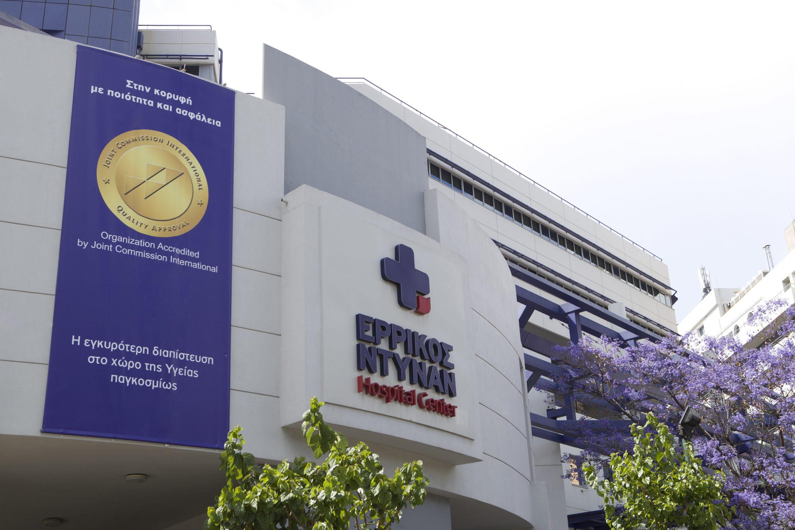 Ερρίκος Ντυνάν: 5.900 περιστατικά  και 1.960 νοσηλείες στις εφημερίες του ΕΣΥ