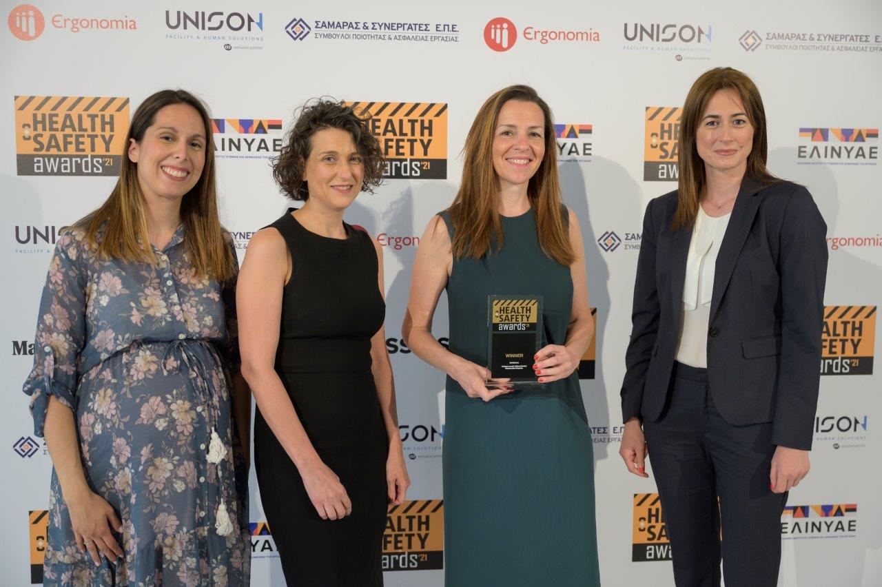 Η AstraZeneca απέσπασε την κορυφαία διάκριση «Winner» στα Health & Safety Awards 2021