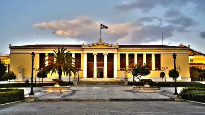 Εθνικό και Καποδιστριακό Πανεπιστήμιο Αθηνών – 184 χρόνια