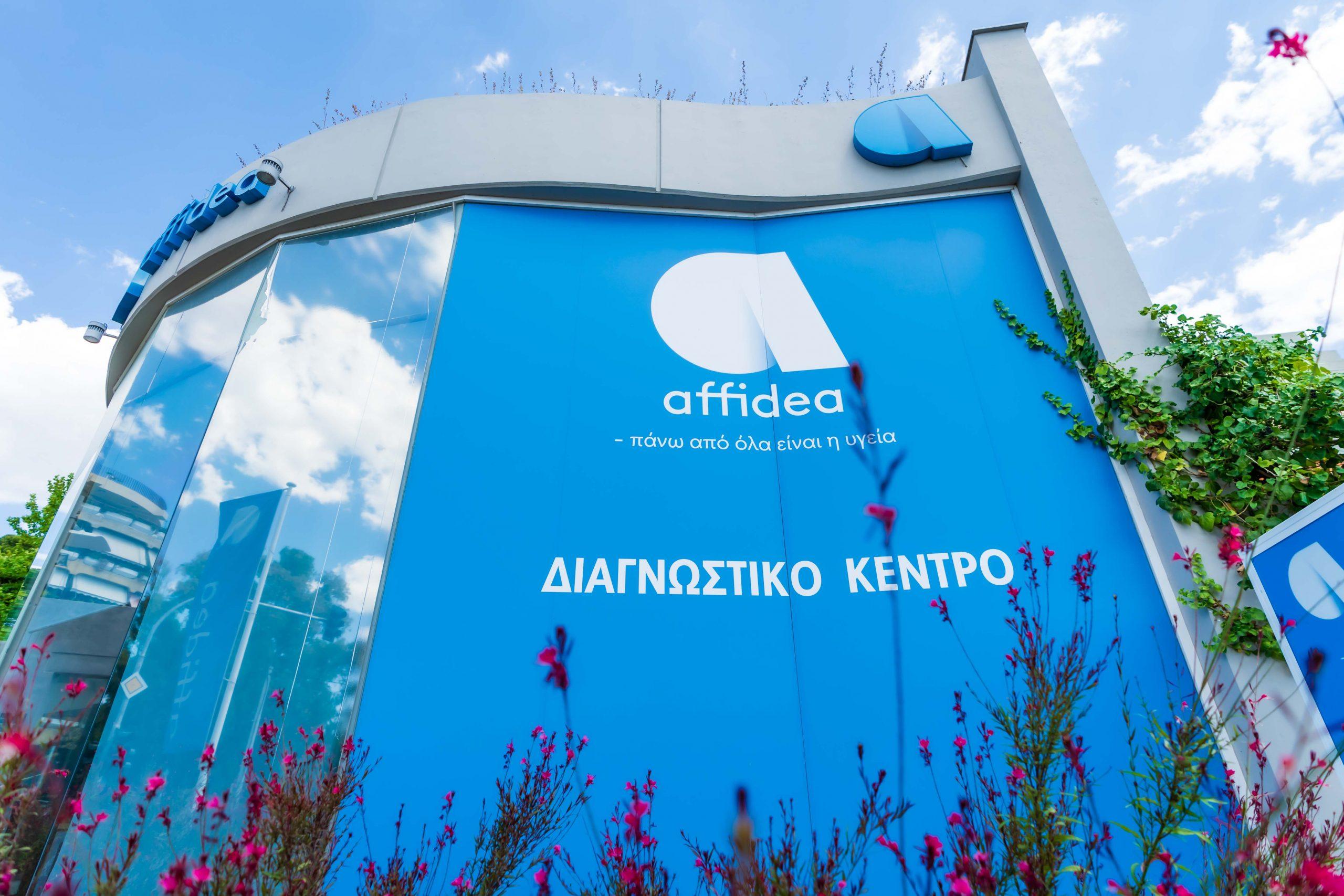 Στο σπριντ των εμβολιασμών κατά του κορωνοϊού τα διαγνωστικά κέντρα της Affidea