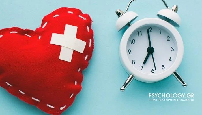 Πέντε κλειδιά διαχείρισης του ψυχικού τραύματος