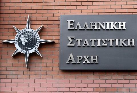 ΕΛΣΤΑΤ: Μείωση 2,27% στον αριθμό θανάτων στην Ελλάδα