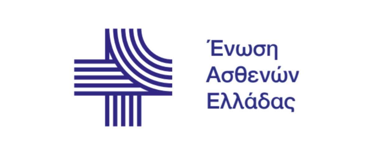 Η Ένωση Ασθενών Ελλάδας χαιρετίζει τη στάση της Ευρωπαϊκής Ένωσης και των ΗΠΑ για την προσωρινή άρση της πατέντας των εμβολίων COVID-19