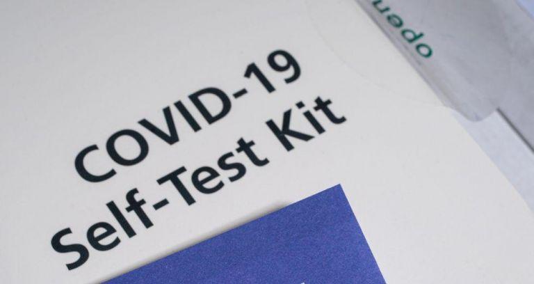 Self tests: Πότε θα είναι διαθέσιμα σε μαθητές εκπαιδευτικούς και εργαζόμενους
