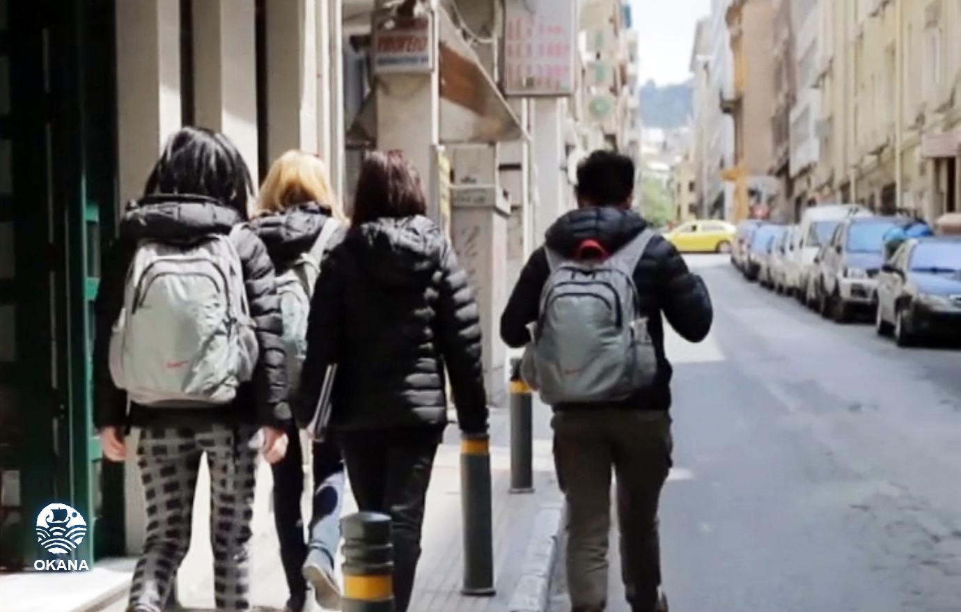 """Παγκόσμια Ημέρα Μείωσης της Βλάβης-  ΟΚΑΝΑ: «Μένουμε ζωντανοί, έχουμε επιλογή"""""""