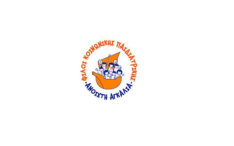 Εκστρατεία προληπτικής ιατρικής και ενημέρωσης σε παιδιά και ενήλικες σε Νίσυρο και Τήλο