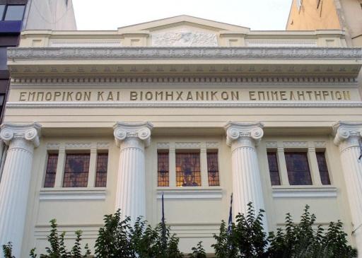 ΕΒΕΘ: Μεγάλη η υγειονομική αλλά και η οικονομική συμβολή του κινήτρου των 150 ευρώ