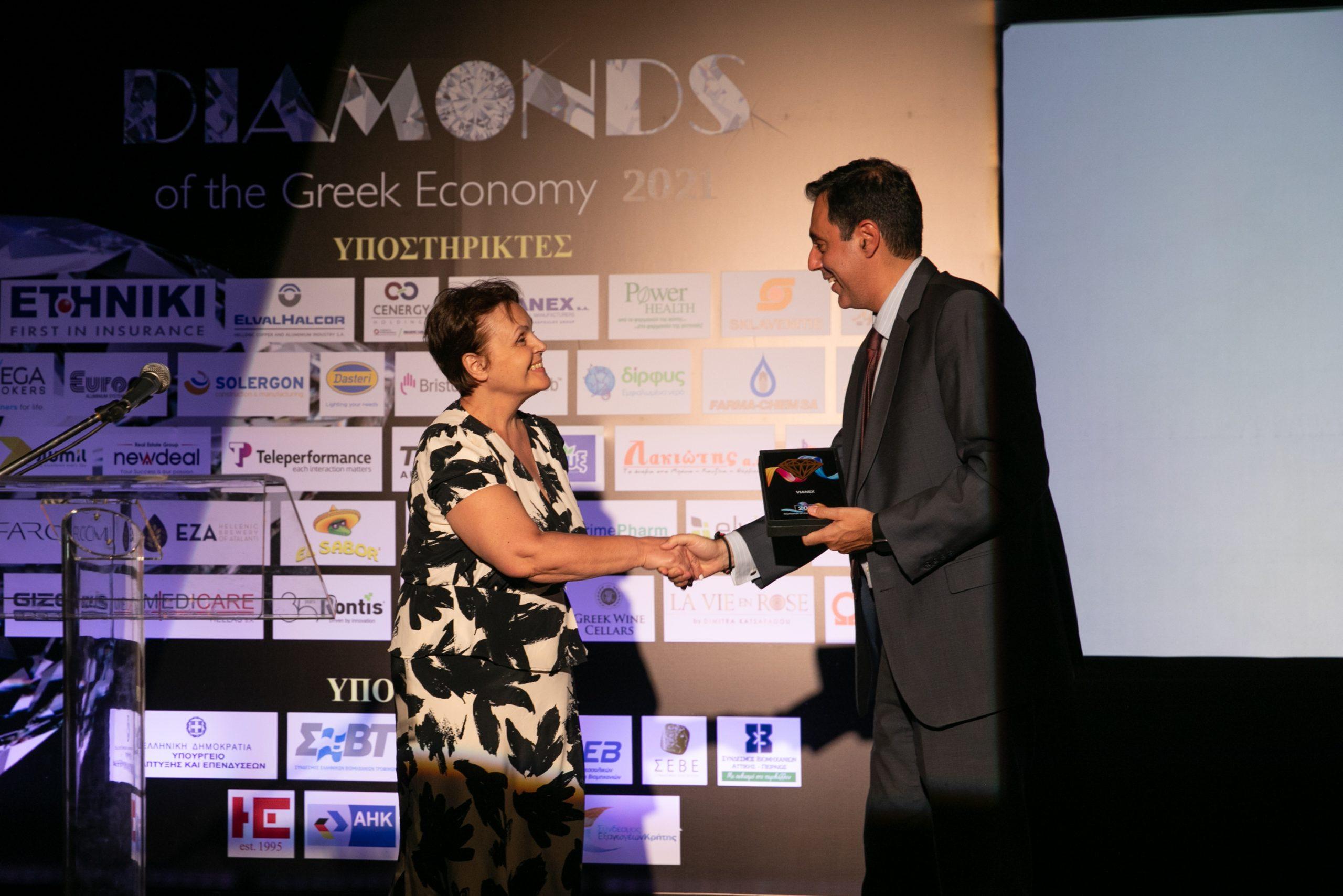 "H ΒΙΑΝΕΞ διακρίθηκε στα ""Diamonds of the Greek Economy 2021"""