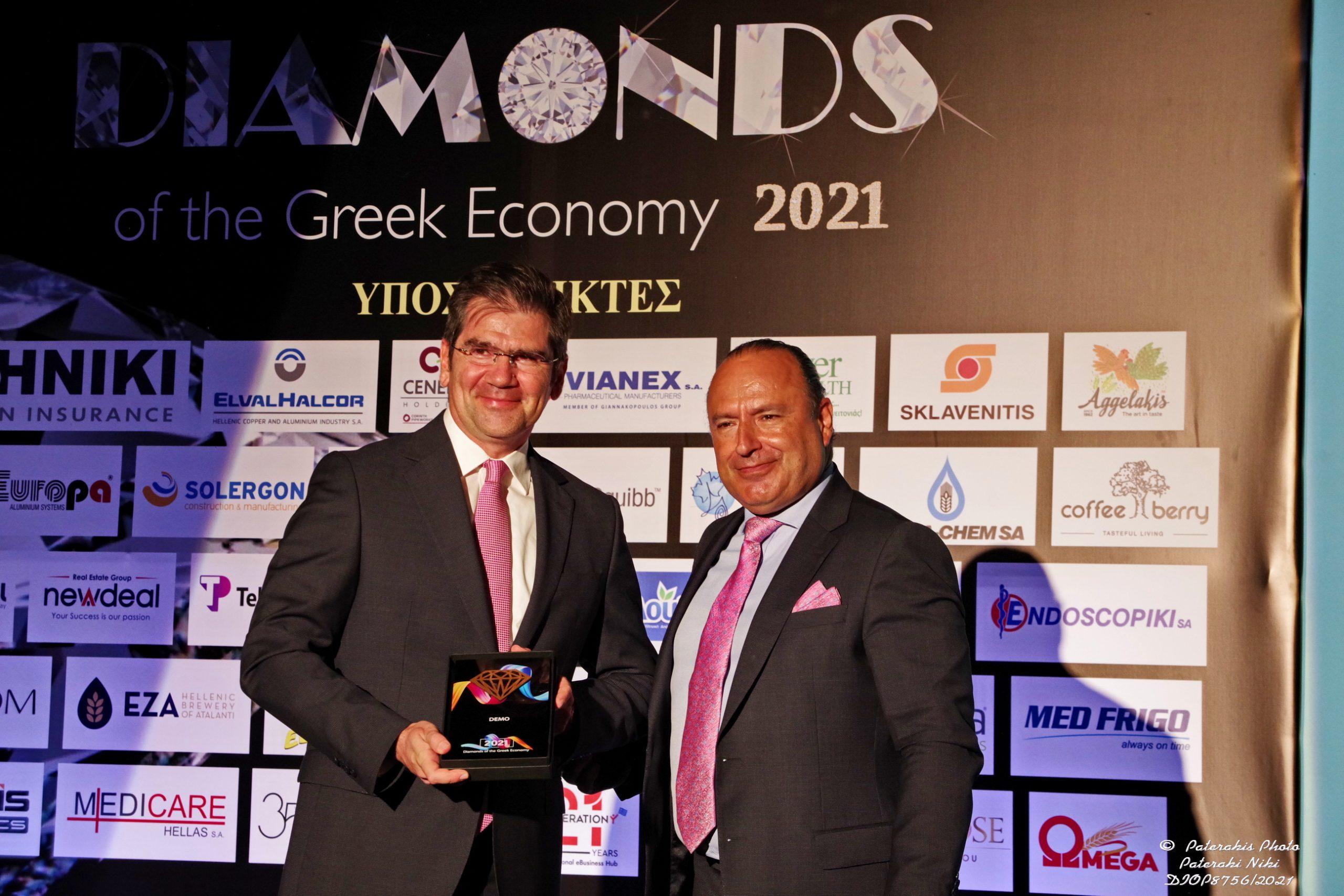 Διάκριση της DEMO στην διοργάνωση «Diamonds of the Greek Economy 2021»