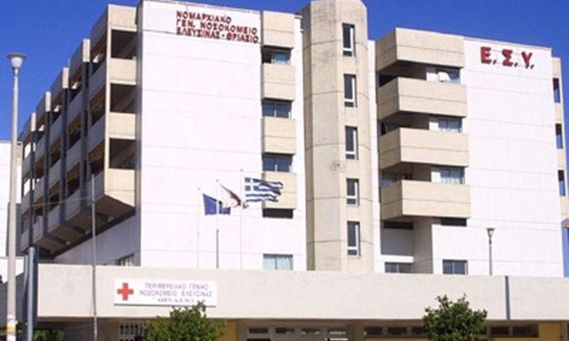 """Πάνω από 1.500 ασθενείς σε πολύμηνη αναμονή για χειρουργείο στο """"Θριάσιο"""""""