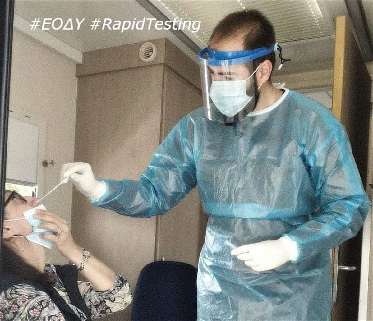 ΕΟΔΥ: Τα σημεία για δωρεάν rapid test σήμερα