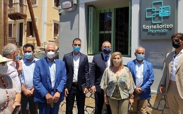 Σε λειτουργία το πρώτο φαρμακείο στο Καστελόριζο