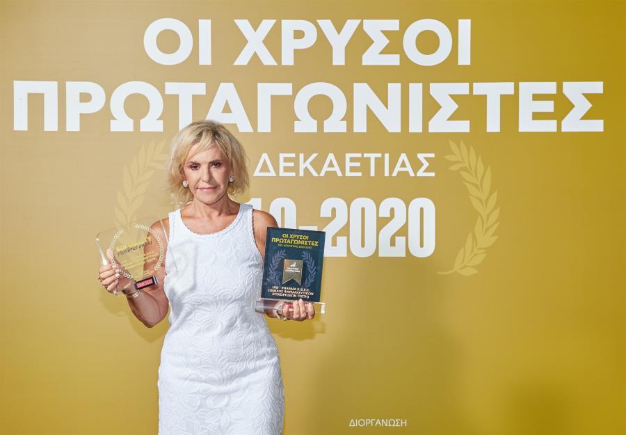 Πρωταγωνιστής & Διαμάντι της Ελληνικής Οικονομίας 2021: Οι μεγάλες διακρίσεις του Ομίλου φαρμακευτικών επιχειρήσεων Τσέτη