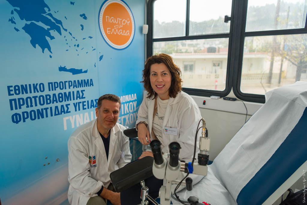 Οι Κινητές Ιατρικές Μονάδες ταξιδεύουν στην Ηπειρωτική Ελλάδα