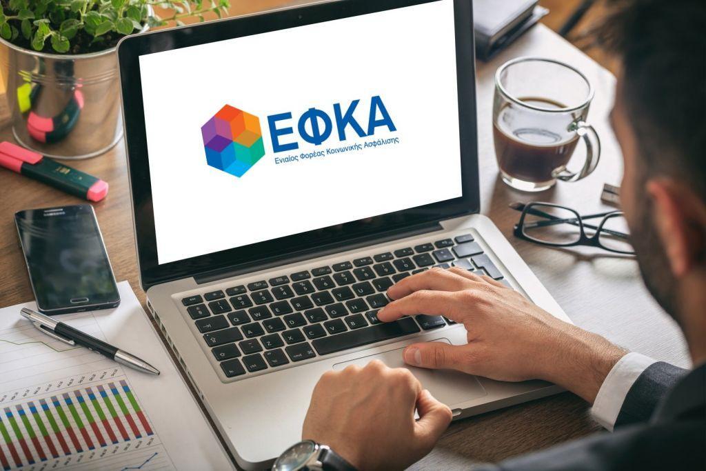 Δέκα νέες τοπικές διευθύνσεις του e-ΕΦΚΑ από σήμερα 10 Αυγούστου