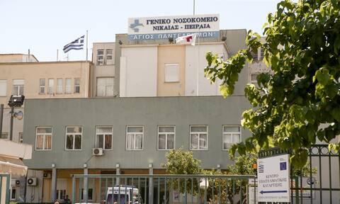 Καταγγελία Ιατρών της Α' Παθολογικής Κλινικής του ΓΝΝ Νίκαιας