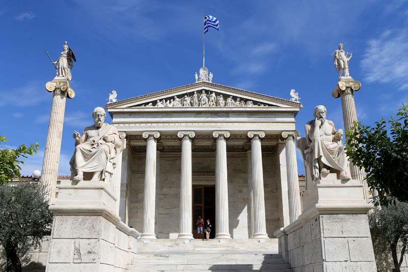 «Ενεργειακή Αυτοδυναμία της Ελλάδος στα πλαίσια της Ευρωπαϊκής Πολιτικής για την Ενέργεια»