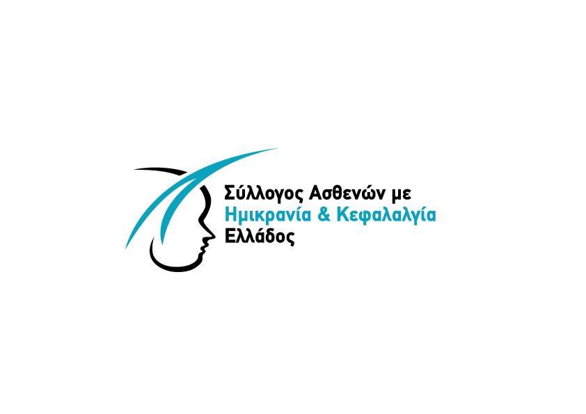 12 Σεπτεμβρίου: Ευρωπαϊκή Ημέρα Ευαισθητοποίησης για την Ημικρανία