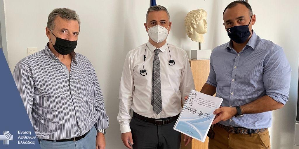 Επίδοση ευρημάτων μελέτης στον Γ. Γ. Υπηρεσιών Υγείας Ι. Κωτσιόπουλο για τον εξορθολογισμό της νοσοκομειακής δαπάνης