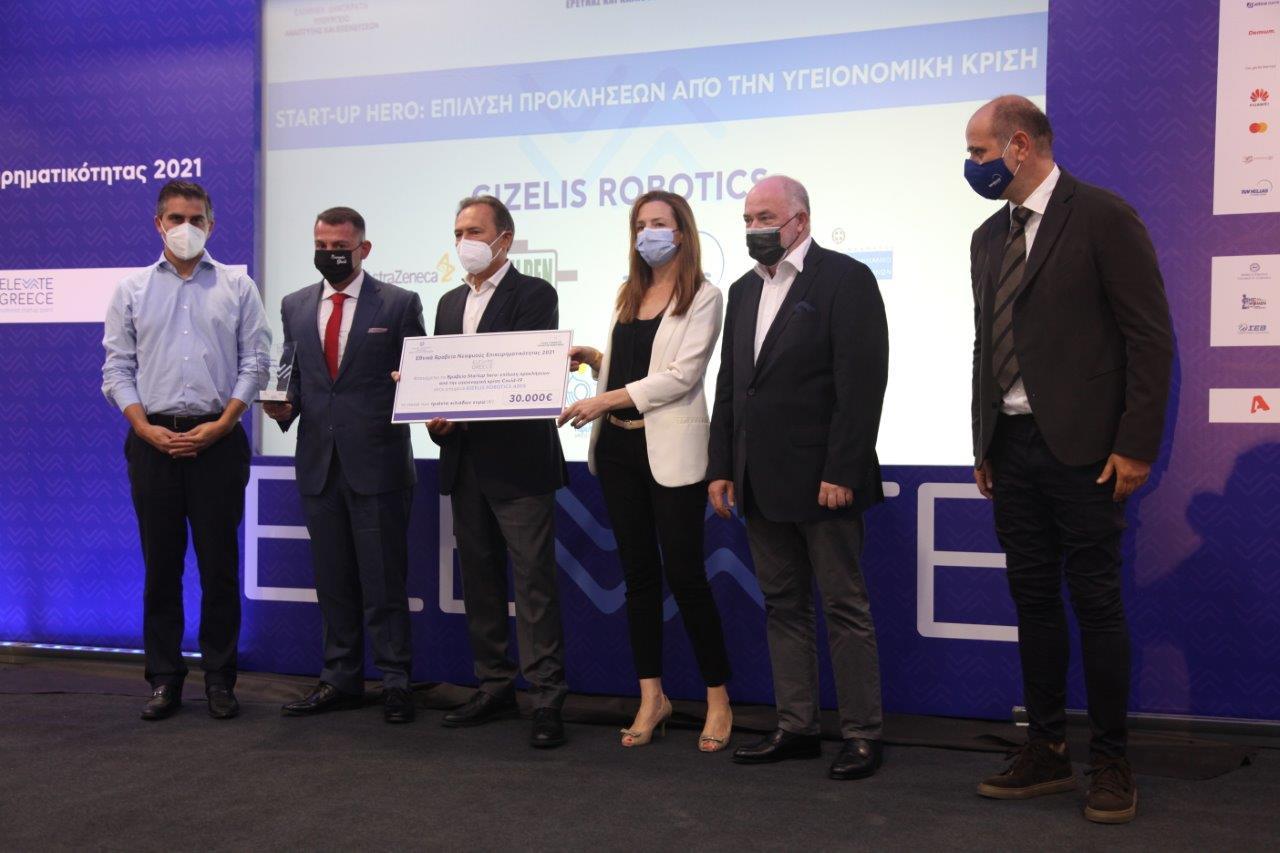 Η AstraZeneca επιβραβεύει την Καινοτομία στην πρώτη τελετή βράβευσης των Εθνικών Βραβείων Νεοφυούς Επιχειρηματικότητας