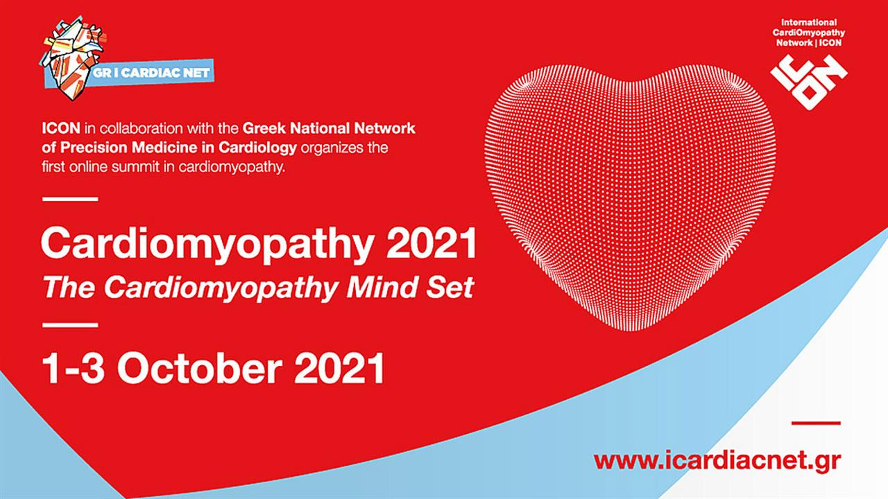 Διεθνές Συνέδριο Cardiomyopathy 2021 – The Cardiomyopathy Mind Set