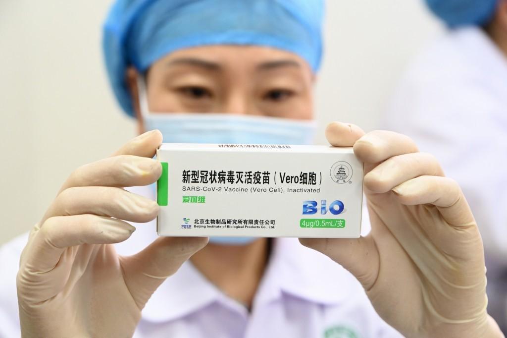 Ασφάλεια και ανοσογονικότητα του αδρανοποιημένου εμβολίου έναντι της COVID-19 BBIBP-CorV σε νέους κάτω των 18 ετών: τυχαιοποιημένη διπλά τυφλή μελέτη φάσης 1/2