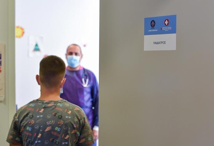 Δήμος Αθηναίων: Δωρεάν ιατρικές εξετάσεις σε παιδιά σε τρία Δημοτικά Ιατρεία