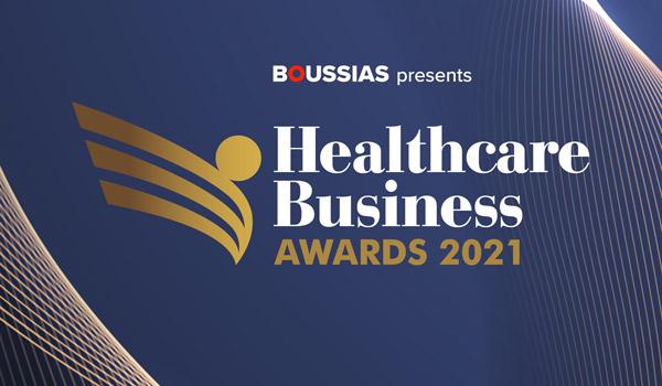 Healthcare Business Awards 2021: Επιβραβεύθηκε η προσφορά στην Υγεία και η επιστημονική κλινική και επιχειρηματική αριστεία