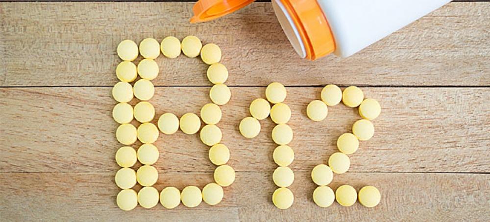 Βιταμίνη Β12: Τί πρέπει να ξέρετε για τη δοσολογία της πολυβιταμίνης (βίντεο)