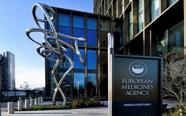 Αρχές Οκτωβρίου αποφασίζει ο EMA για την τρίτη δόση
