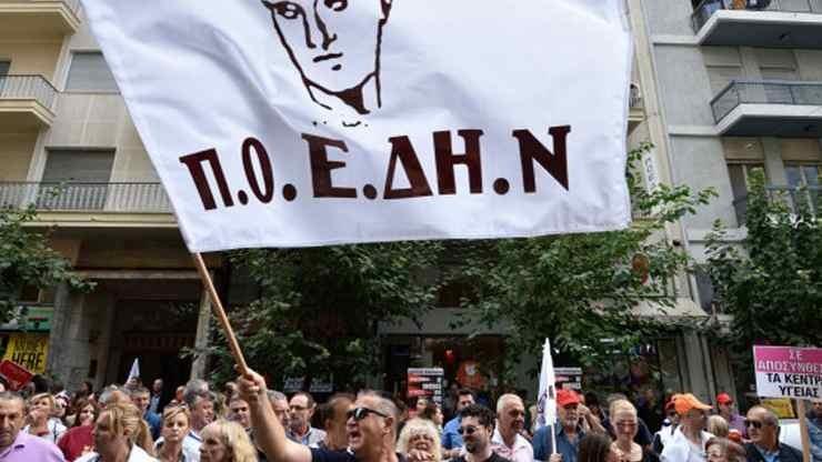 Πανελλαδική στάση εργασίας και διαδηλώσεις των υγειονομικών στις 21 Σεπτεμβρίου