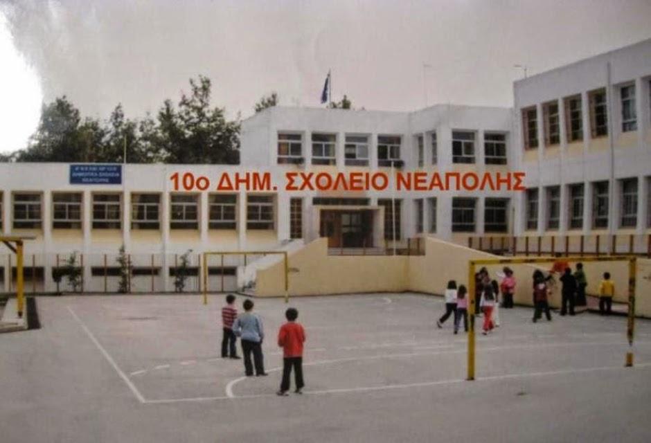 Έκλεισε το πρώτο τμήμα σχολείου λόγω κρουσμάτων κορωνοϊού