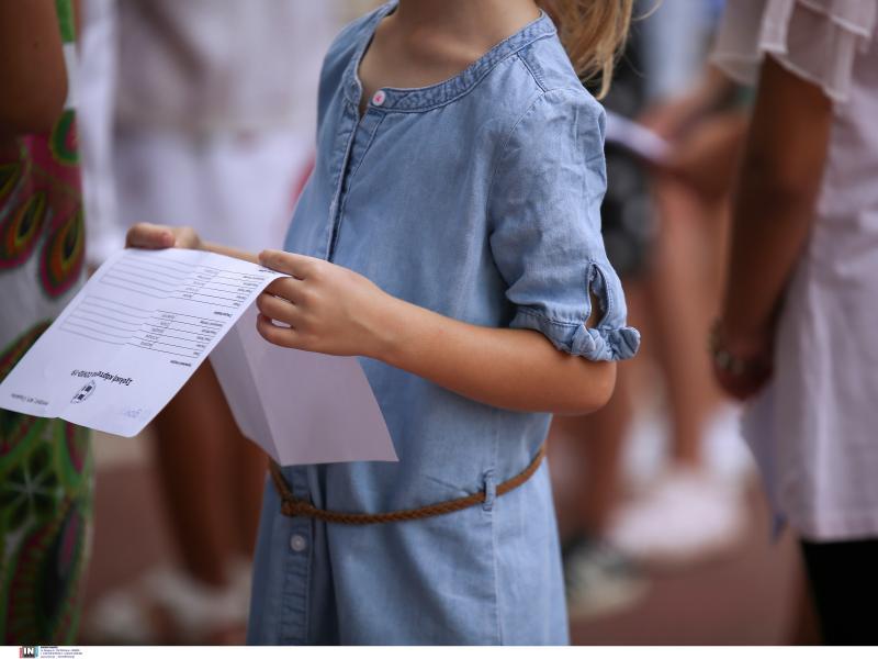 ΥΠΑΙΘ: Νέα πλατφόρμα για τον έλεγχο της πανδημίας στην εκπαίδευση – edupass.gov.gr